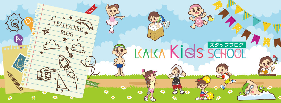 lealeakids-blog